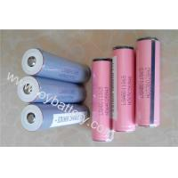 Buy cheap 18650 LG INR18650HG2, high quality lgabd11865 battery, LG HG2 18650 3000mAh 20A with PCB from wholesalers