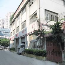 Guangzhou Jinghui Printing Co.,Ltd