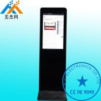 Buy cheap 32Inch Lcd Digital Signage Display Windows System LG/Samsung Screen Touch Kiosk product