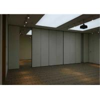 Buy cheap 36 / 42 dB Folding Wooden Partition For Convention & Exhibition Centre product