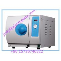 Buy cheap N Class Beauty Steam Autoclave product