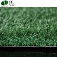 Buy cheap Indoor Grass Mat For High End Exhibition Lawn product