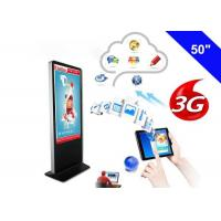 Buy cheap Wireless 3G Digital Signage Interactive Information Kiosk LCD Advertising Monitor product