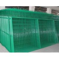 Buy cheap Railway Protection Fence product