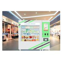 Buy cheap 22 Inch Self Service Pharmacy Vending Machine With Automatic Sales Report from wholesalers