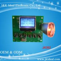 Buy cheap JK062 LCD display usb audio fm aux  recorder mp3 board for mixer product