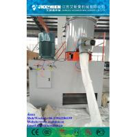 Buy cheap High Speed Plastic Composites Powder Mixer /Mixing Machine /Mixing Equipment FOB Reference Price:Get product
