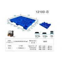 Buy cheap Heavy Duty Euro HDPE Plastic Pallet 1145mmx1145mm Size Four Way Entry product