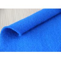 "Cheap Morden Designer Soft Textile Merino Wool Jersey Knit Fabric 57 /59"" Width wholesale"