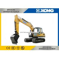 Buy cheap XCMG official manufacturer XE370CA 37ton excavator bucket types product