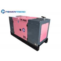Buy cheap Home Standby 3 Phase Diesel Power Generator 20KW 60HZ Powered By Fawde Engine product