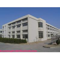 Hao Xiang Technology Limited