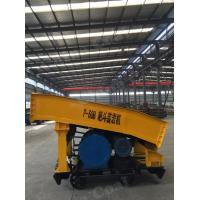 Buy cheap P60B Mining tunnel scraper rock loader with CE certification from wholesalers