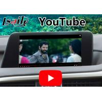 Android 7.1 Auto Navigation Interface for Lexus RX 200t 8 Inch Screen 2015-2018