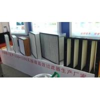 Buy cheap General Prefilter/ Housing Disposable Filter product