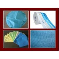 China Hospital Use PP SMS / SS Non woven Polypropylene Fabric for Disposable Face Mask on sale