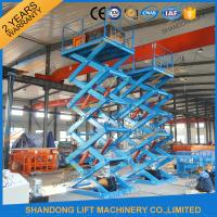 Buy cheap 2T 5.5M Stationary Hydraulic Scissor Lift Warehouse Material Loading Lift CE SGS TUV product