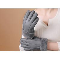 Buy cheap Double Face Leather Mittens Sheepskin Lined , Windproof Sheepskin Driving Gloves product