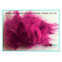 Buy cheap Semi Dull Renewable Spinning Fiber ,  Soft Red PSF Polyester Staple Fiber  product