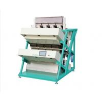 Buy cheap tea sorter or CCD sorting machine tea processing machine product