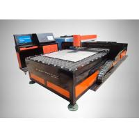 China 5P Water Cooling Metal Laser Cutting Equipment With Fast Speed 50 mm/s on sale