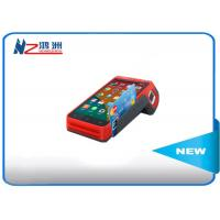Buy cheap Smart Android POS Terminal With Keys Fingerprint Express Cash Register Port product