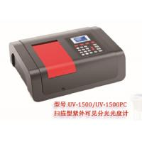 China CTC Pollutants Single Beam Spectrophotometer / Visible Spectrometer on sale