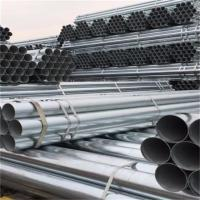 Buy cheap Half Circle Galvanized Steel Pipe / Corrugated Steel Tube Plain Ends product