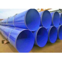Buy cheap CNAS 3PE Outside Coating Lined Pipe Fittings / Ss Pipe Fittings product