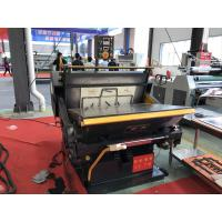 Buy cheap Manual Creasing & Die Cutting Machine For Paper Punching 380V/220V 1 Year Warranty product