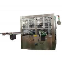 Buy cheap Full Automatic High Speed Push Pull Cap Assembly Machine With Speed 350 Pieces Per Minute product