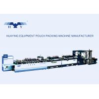 High-speed Automatic Waterproof Pouch Making Machine With Standing And Zipper Seal
