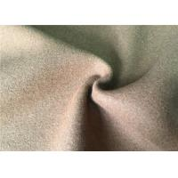 50wl40P10other camel  color  Melton Wool Fabric for all people