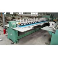 Buy cheap 9 Needles Second Hand Tajima Electric Embroidery Machine TMFD-G918 from wholesalers