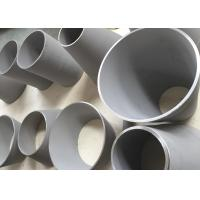 Buy cheap Grey Porous Filter Media , Porous Media Filter Elements For Airslide Fluidizatio from wholesalers