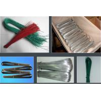 Buy cheap U type wire product