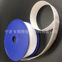 Buy cheap Expanded PTFE Joint Sealant Tape EPTFE Sealant Tape Manufacture from wholesalers