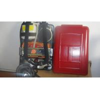 Buy cheap ZYX30 isolated compressed oxygen self-rescuer from wholesalers