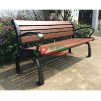 Buy cheap Customized Composite Benches Outdoor , Composite Garden Bench 150 * 60 * 78cm product