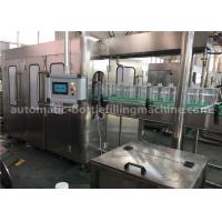 Buy cheap Automatic Water Bottle Filling Machine 3L - 7L Volume Mineral Bottling Plant product