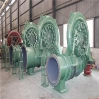 Buy cheap Francis Turbine price / Water Turbine Generator Hydro power Project product