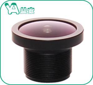 Buy cheap Wireless Camera Lens Φ17.5×14.1 MmDiameter , Wireless Home Security Camera Lens product