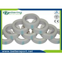 Buy cheap 1.25cm Surgical non woven micropore adhesive tape porous paper tape nonwoven adhesive plaster product