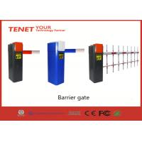 Buy cheap High speed automated parking barrier gate product