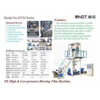 """Buy cheap Up and Down """" Film Blowing Machine """" with LLDPE Material use in Laminating Film Widely Model No.SJ-65 product"""