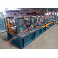 Buy cheap High Tensile Strength Metal C Shaped Purlin Cold Roll Former Equipment with Hydaulic Holes Puncher and Cutter product
