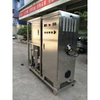 Buy cheap YT-s-017 high concentration100g/h domastic wastewater water treatment ozone generator ozone machine  for sale product