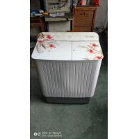 Buy cheap Commercial Quiet Baby Twin Drum Washing Machine , Washing Machine Washer Anti from wholesalers