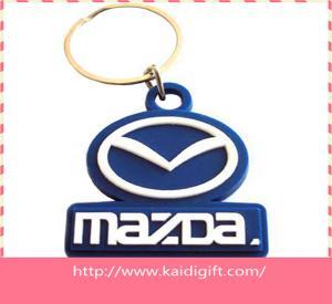 China Custom rubber keychain/ pvc key ring on sale