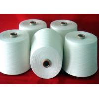 Buy cheap 402 Core Spun Polyester Sewing Thread , Polyester Core Spun Thread 5000yards. from wholesalers